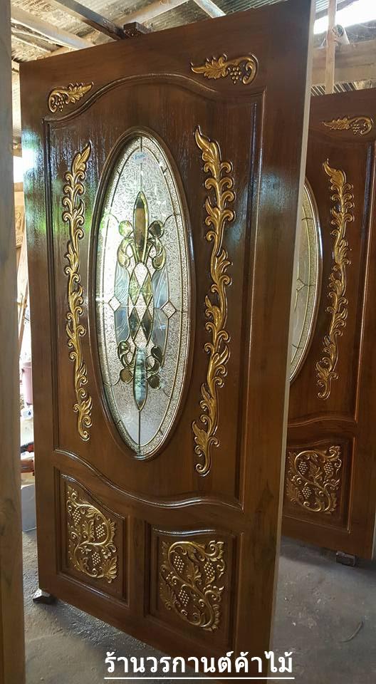 ประตูไม้สักกระจกนิรภัยวงรี แกะองุ่น เกรดA,B+ รหัส A97
