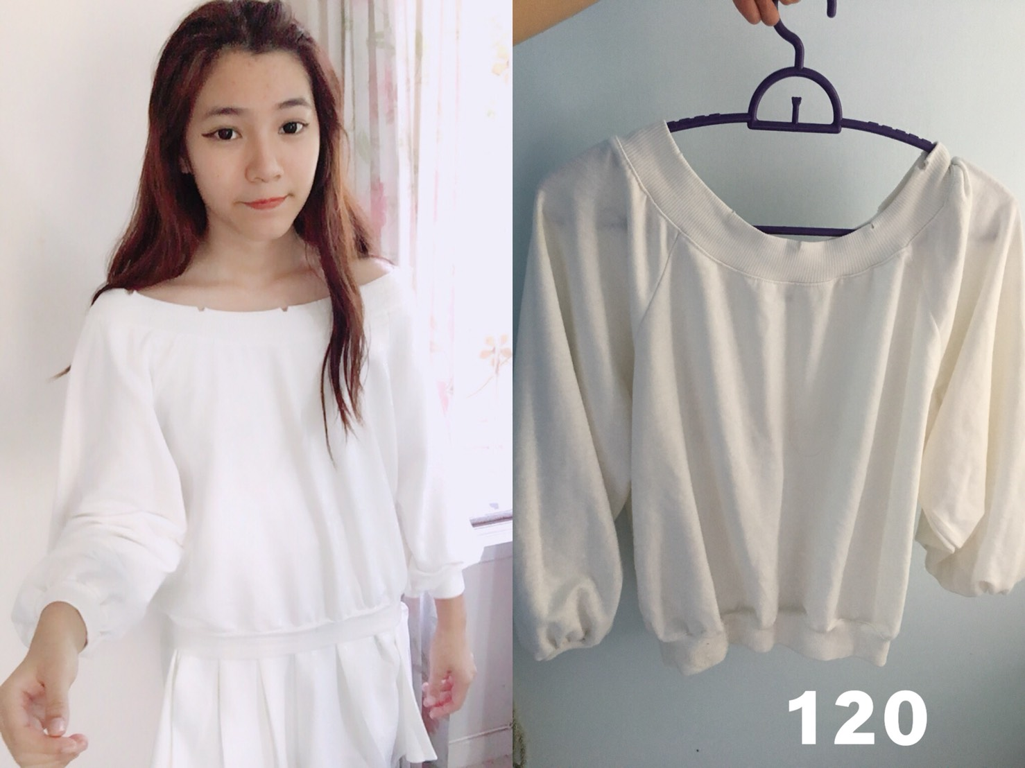 เสื้อขาวน่ารัก