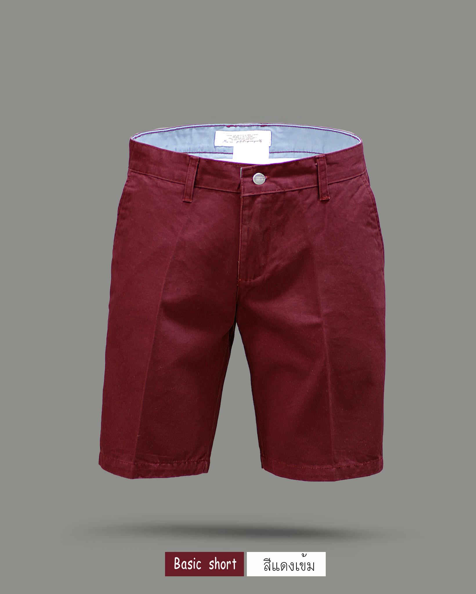 กางเกงขาสั้น สีแดงเข้ม