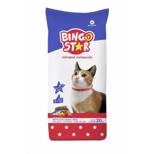อาหารแมว บิงโกสตาร์ คลาสสิค 20 กิโลกรัม ส่งฟรี