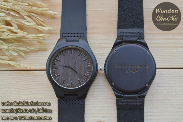WoodenChroNos นาฬิกาข้อมือไม้สลักข้อความ นาฬิกาข้อมือผู้ชายสายหนัง WC103-1