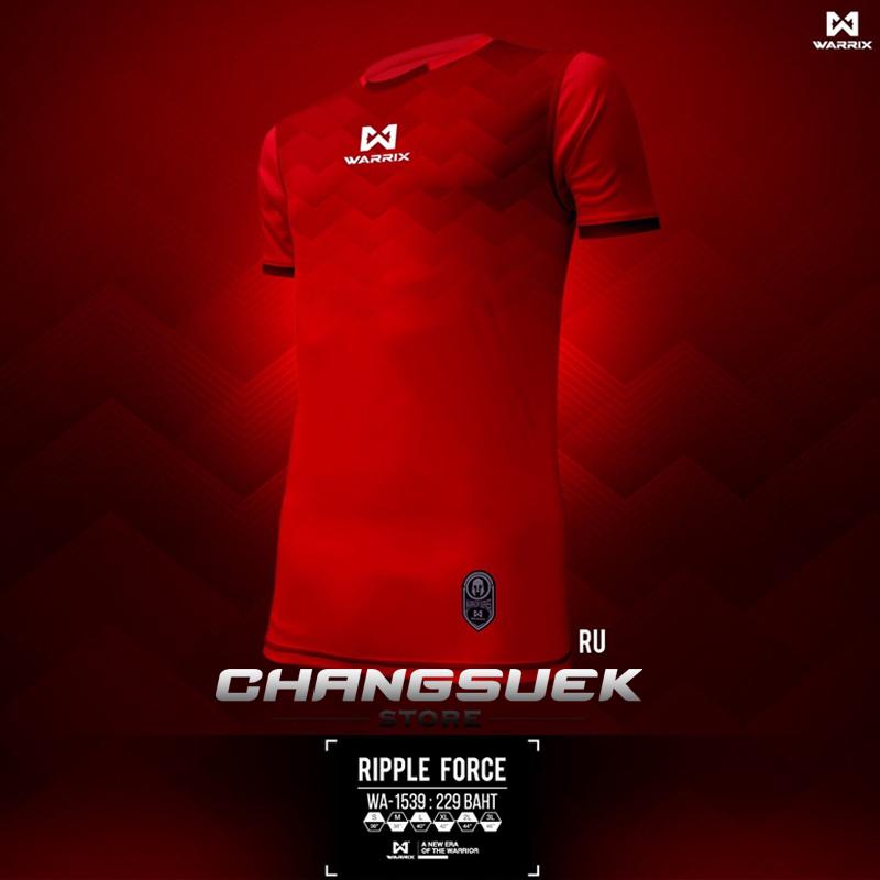 เสื้อฟุตบอลวอริกซ์ สีแดง-เลือดหมู WA-1539