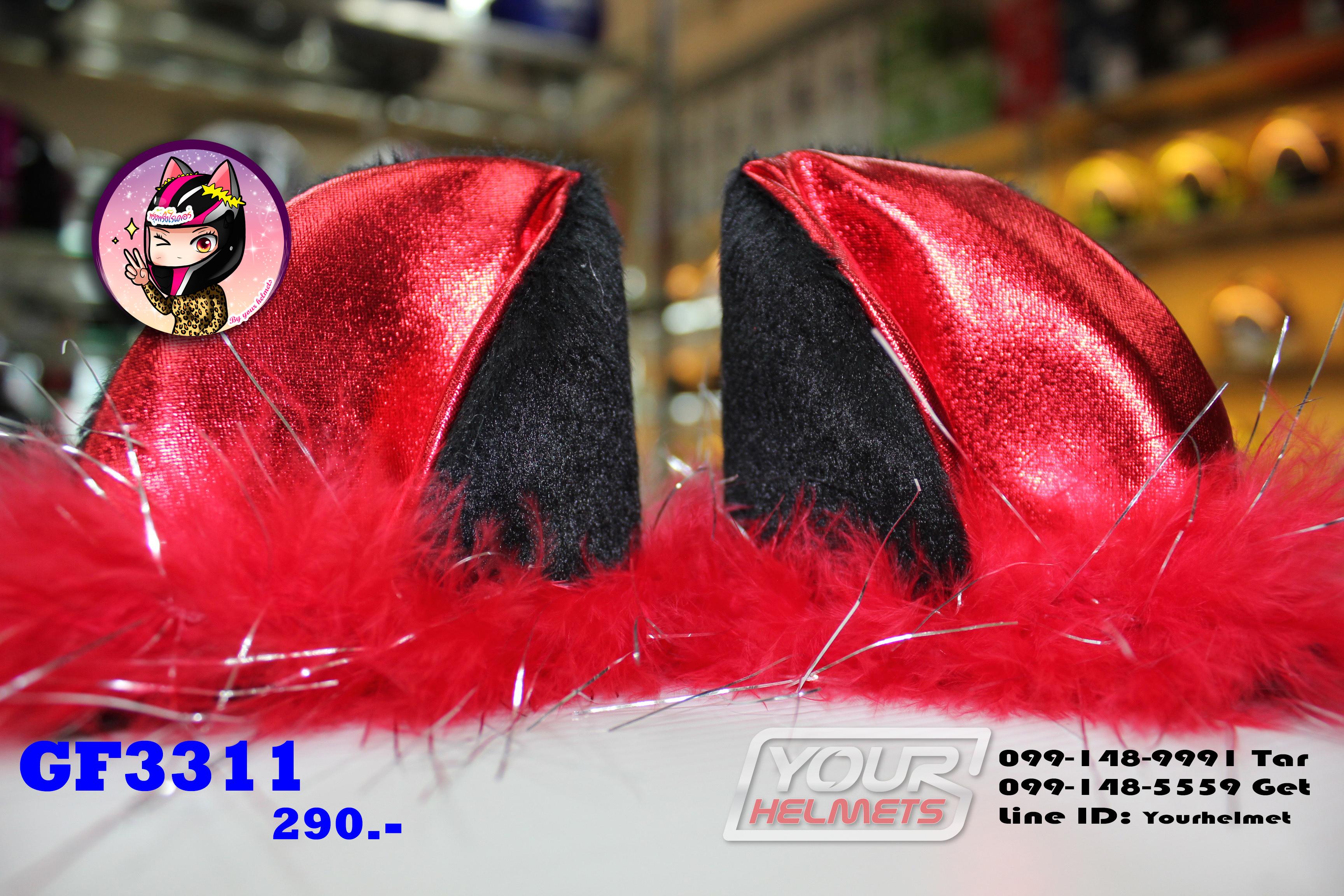 หูฟรุ้งฟริ้ง ไรเดอร์ หูแมวติดหมวกกันน็อค Gf3311