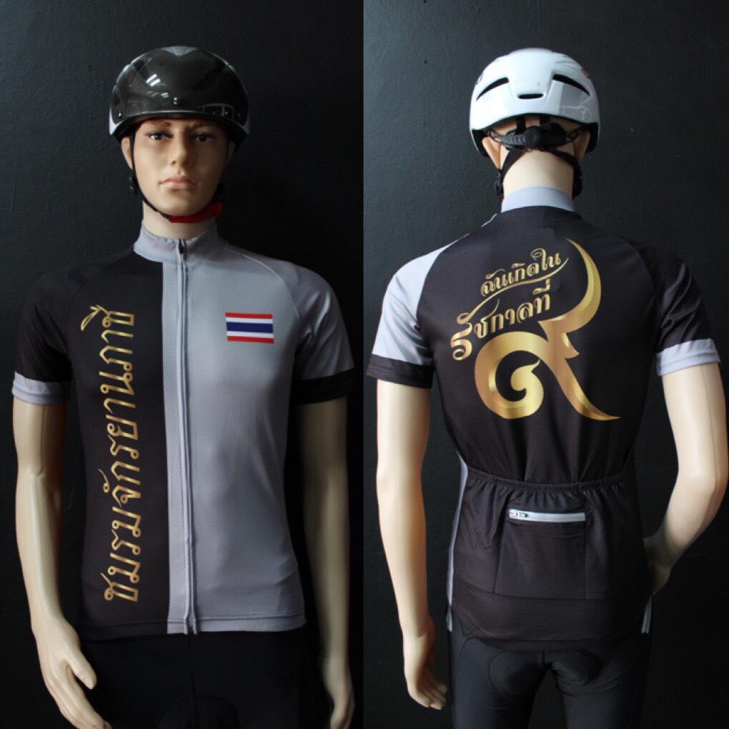 เสื้อปั่นจักรยานแขนสั้น ชมรมจักรยานภาชี