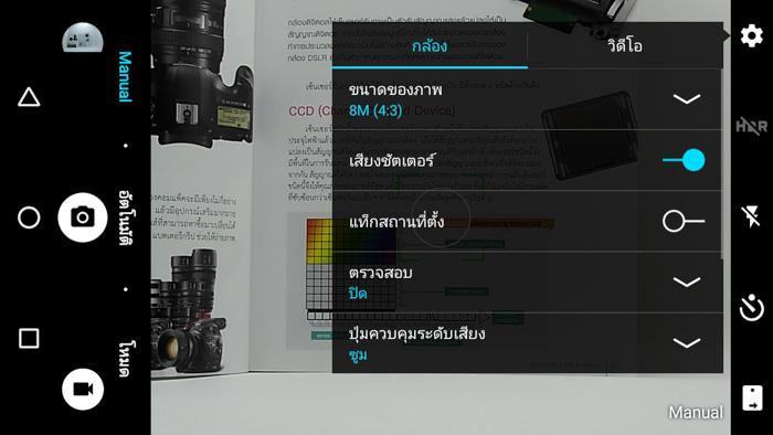 กล้อง - ZTE Blade A512-7