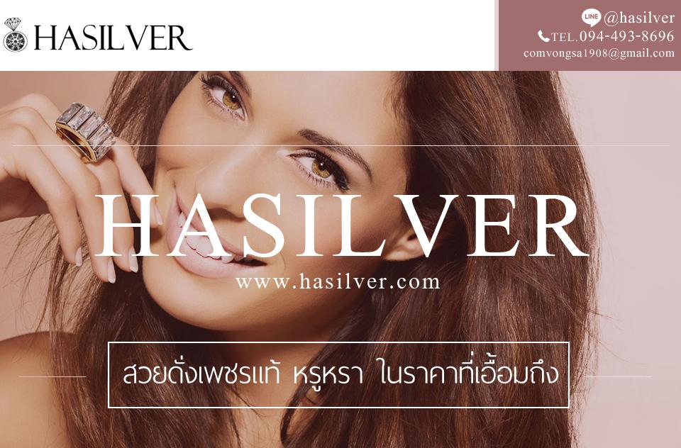 HASILVER