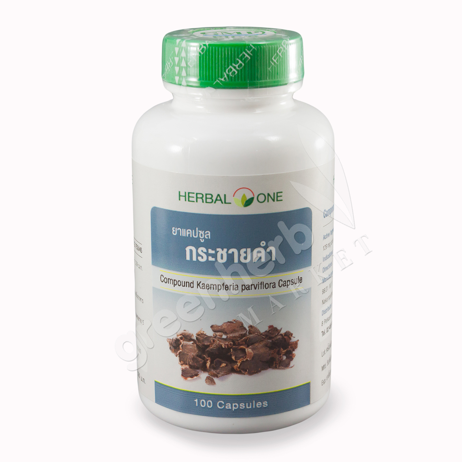Compound Kaempteria paviflora Capsule - Herbal One, OuayUn Osoth