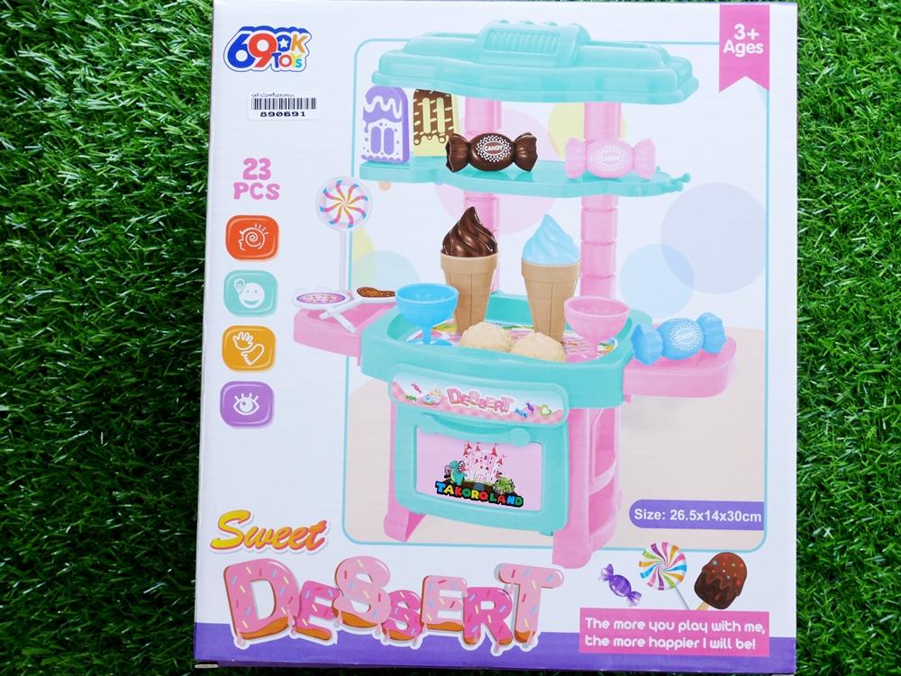 ของเล่นเด็ก ชุดร้านไอศกรีม 69oktoys