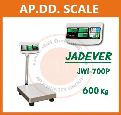 ตาชั่งดิจิตอล600kg เครื่องชั่งคำนวนราคา เครื่องชั่งแบบตั้งพื้น600kg ละเอียด0.1kg ยี่ห้อ JADEVER รุ่น JWI-700P ขนาดแท่น 60*80cm
