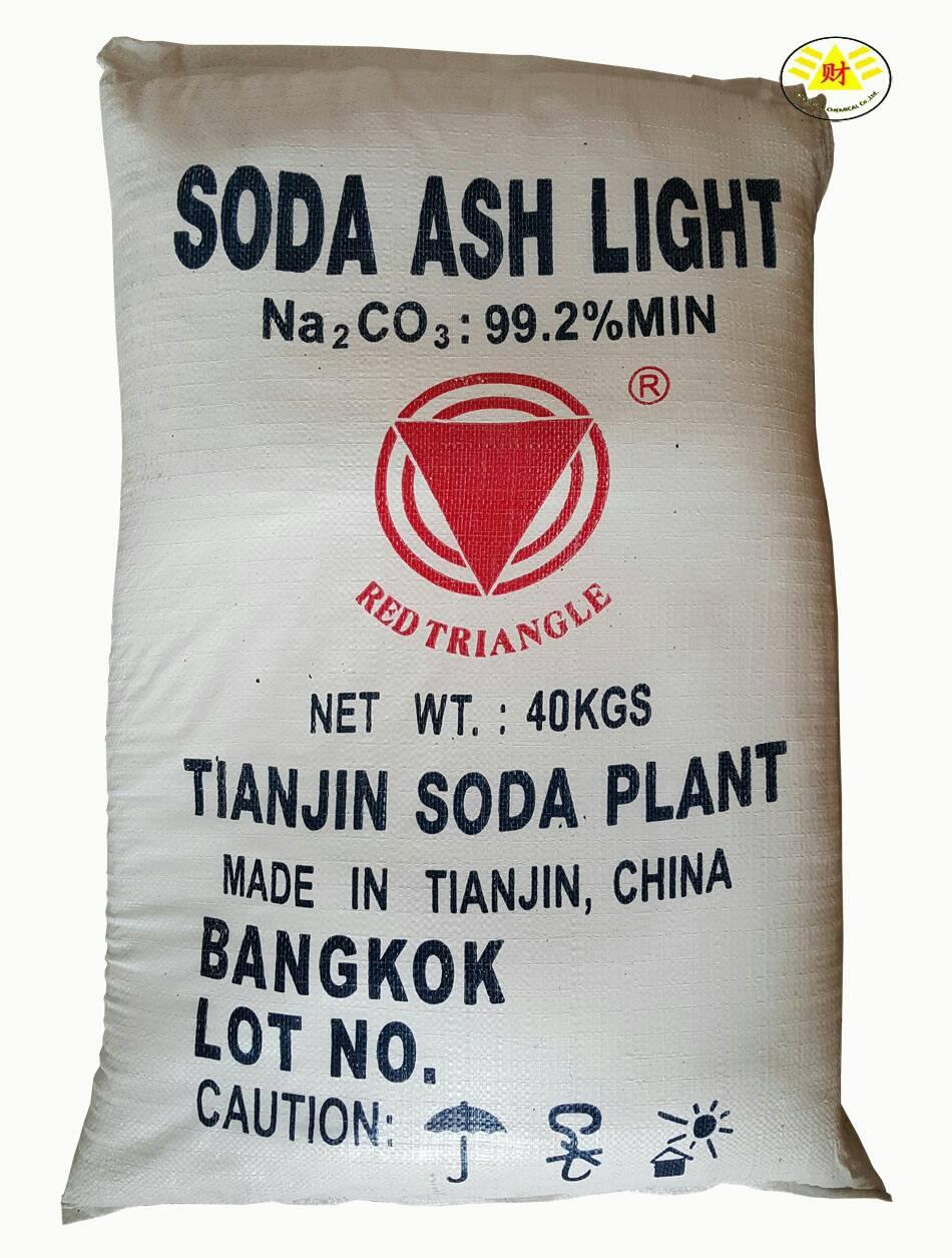 โซดาแอช SODA ASH LIGHT