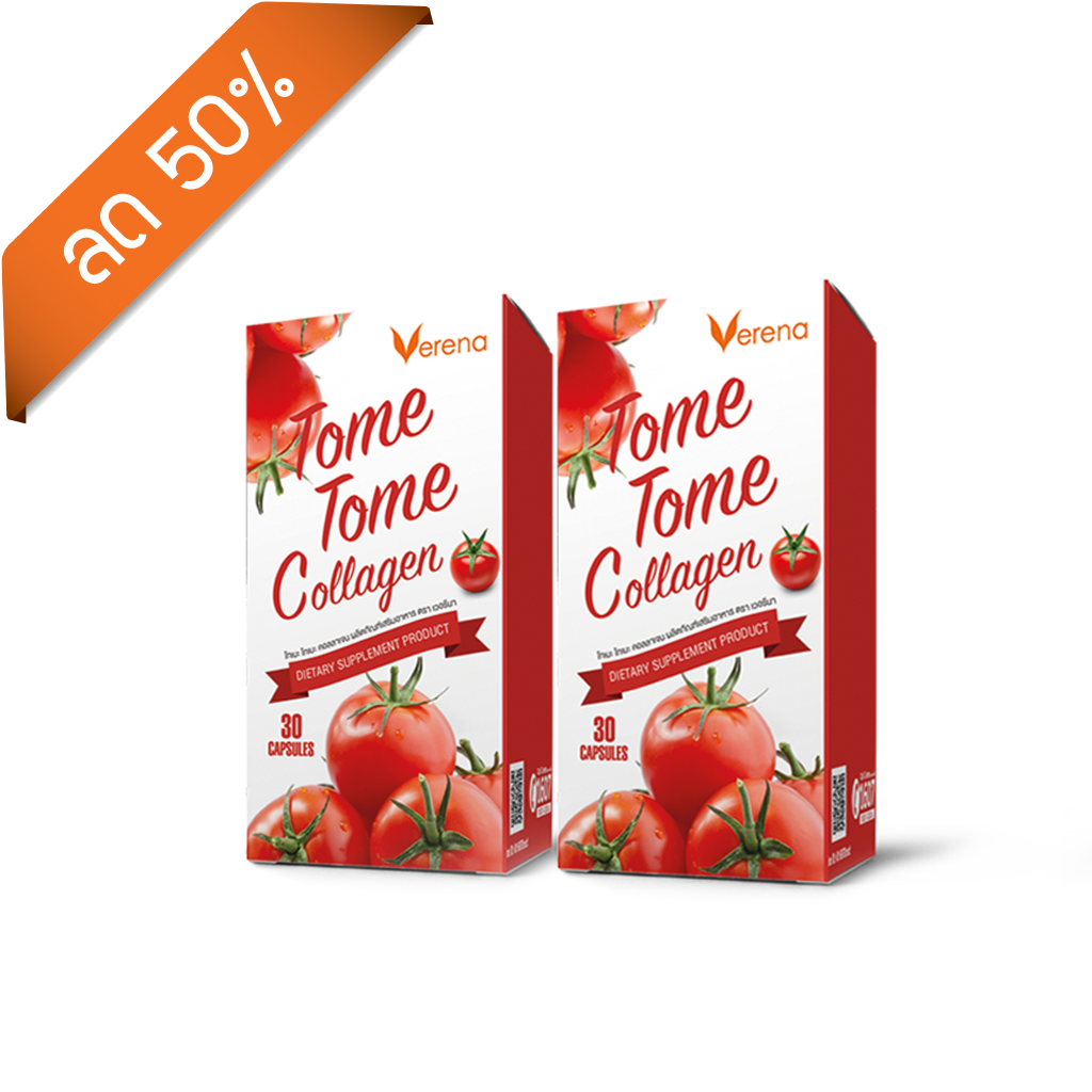 Tome Tome Collagen 2 กล่อง