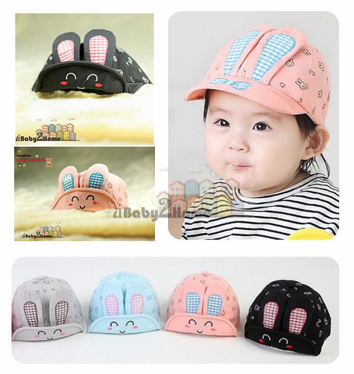 หมวกแก๊ปเด็ก แก๊ปกระต่ายน้อยน่ารัก