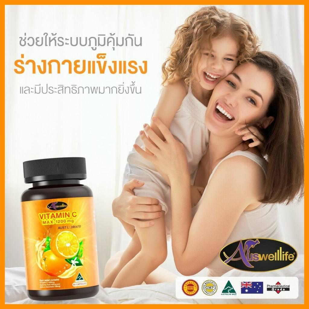 Vitamin C ช่วยสร้างระบบภูมิคุ้มกัน