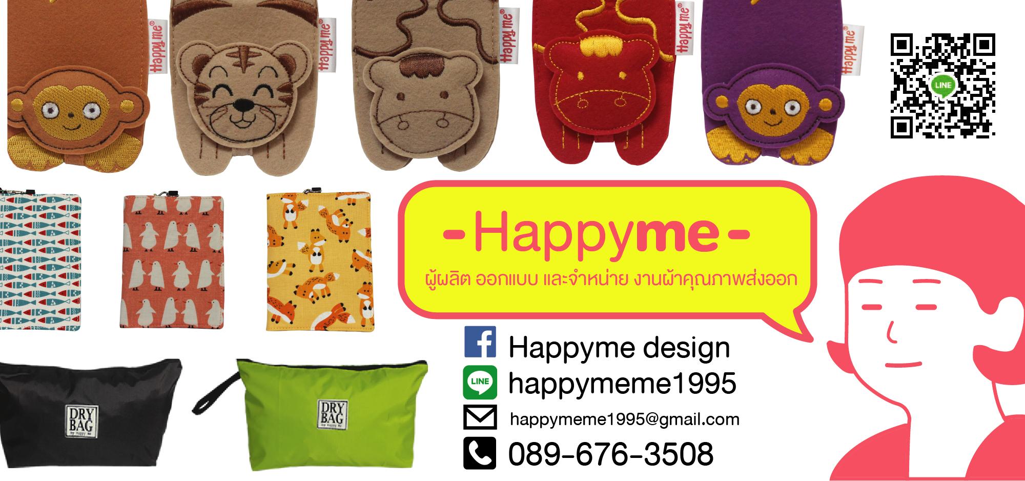 รับผลิตและจำหน่ายงานแฮนด์เมดผ้า น่ารักไม่เหมือนใคร Happyme.Design