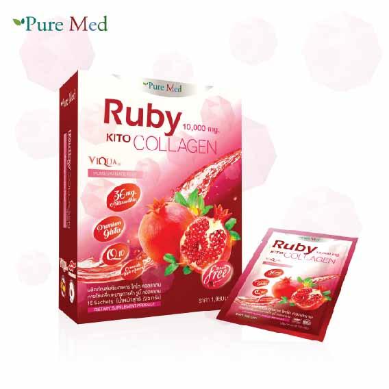 คอลลาเจน เกรดพรีเมียม Ruby collagen 15 ซอง