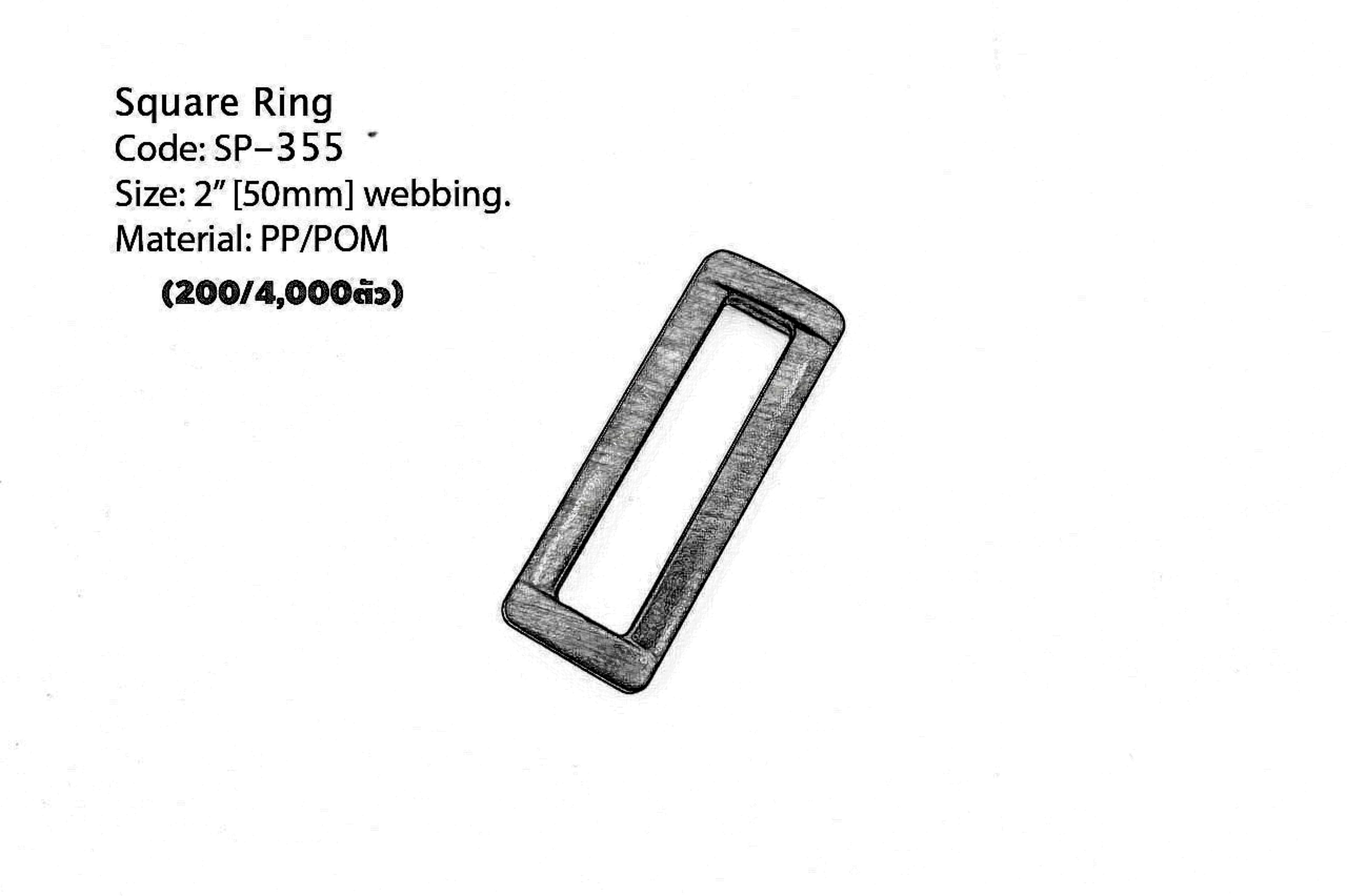 "Square Ring 2"""