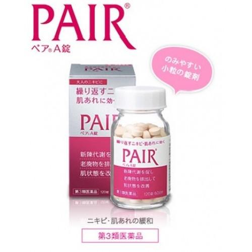 LION Pair A 60 Tablets วิตามินลดสิวลดผิวหยาบกร้าน ดีท็อกซ์สารพิษในร่างกาย ผิวสวย แถมยังหุ่นดีไปด้วยกัน Pair A ประกอบไปด้วย Glucuronolactone และ L- cysteine รวมทั้งอนุพันธ์ุวิตามินซี และ สมุนไพรสกัดที่มีส่วนช่วยในการล้างพิษตับ ช่วยให้การเผาผลาญไขมันให้เป็น