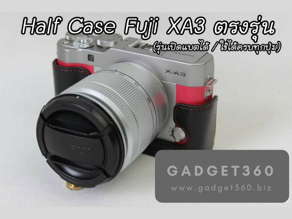 Half Case Fujifilm XA3 XA10