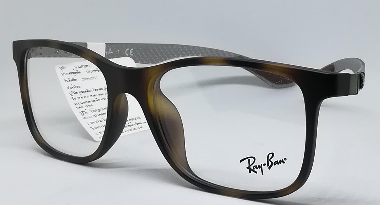 Rayban RX8903F 5200 55