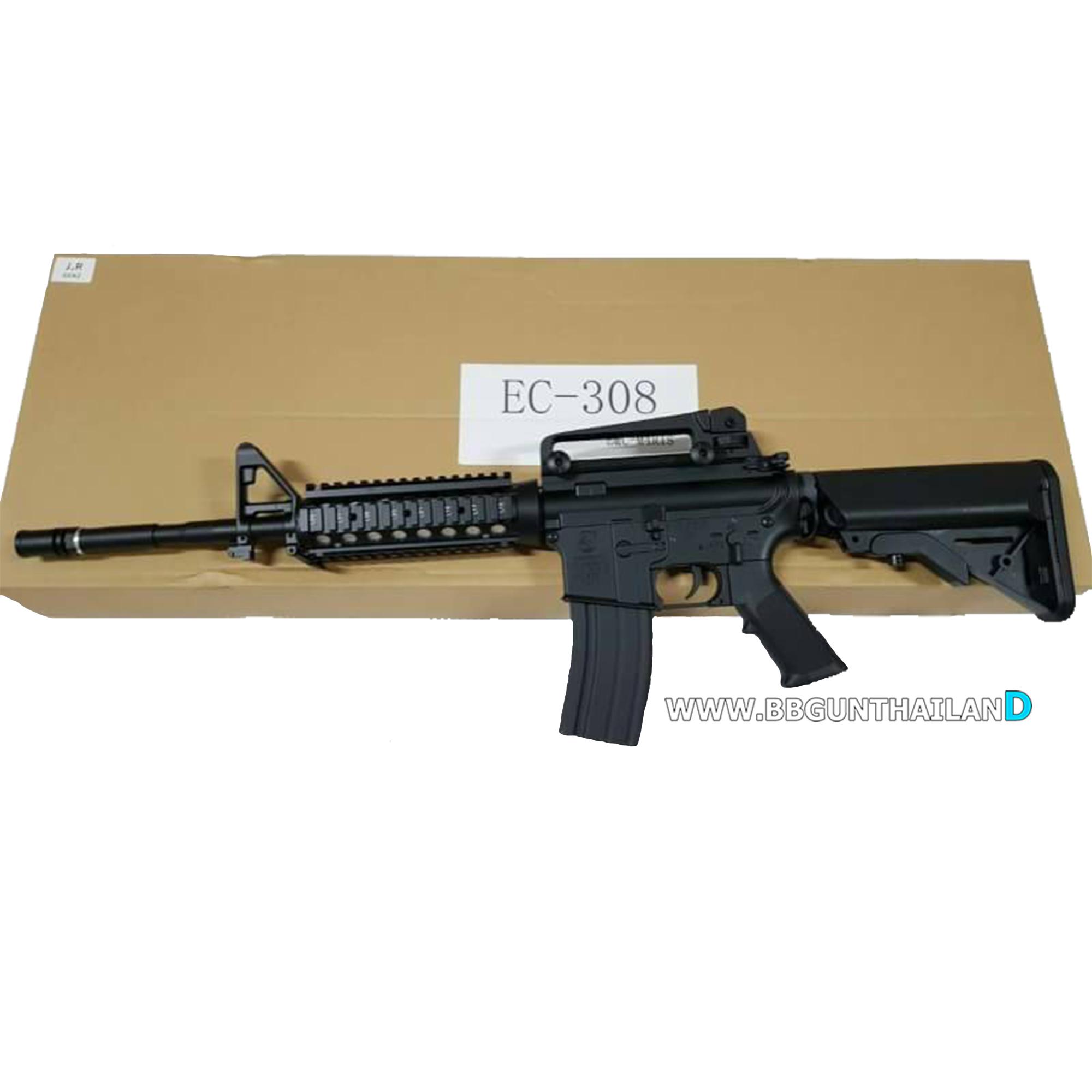 EC 308 ( M4 R.I.S. Full Metal )