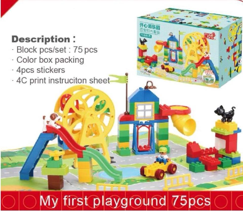 FUNLOCK 75 ชิ้น My First Playground