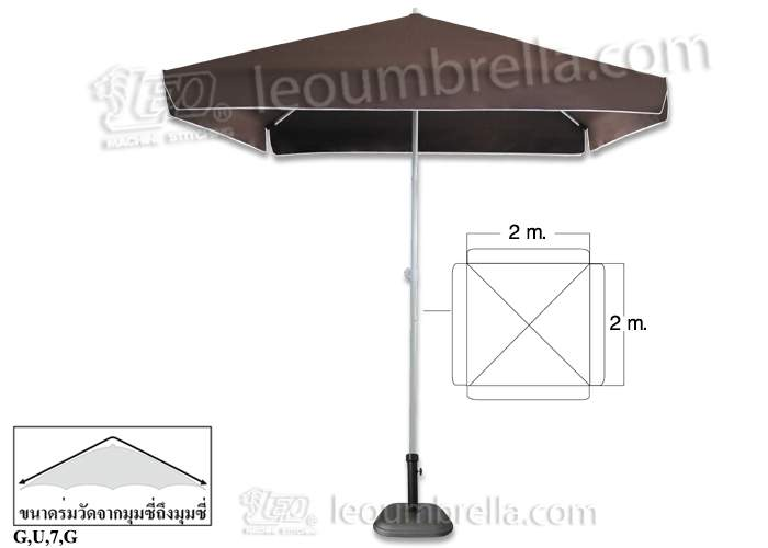 ร่มสนามทรงสี่เหลี่ยม ขนาด2×2เมตร No.G1506E