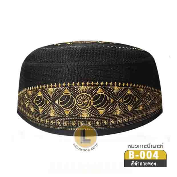 CHAREEF B-004 หมวกสวมละหมาด หมวกกะปิเยาะห์สีดำลายทอง