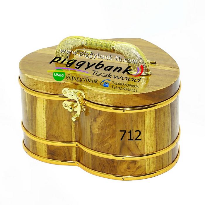 กระปุกออมสิน รูปหัวใจ ไกปืนคาดทอง - รหัส 712 - ขนาด 7 นิ้ว