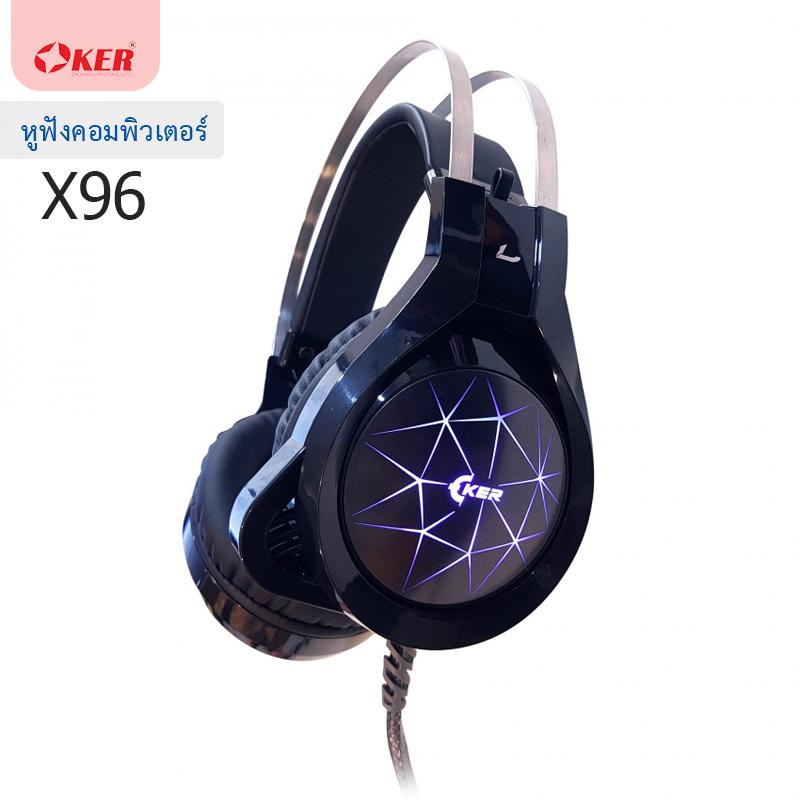 หูฟังเกมมิ่ง OKER รุ่น X96