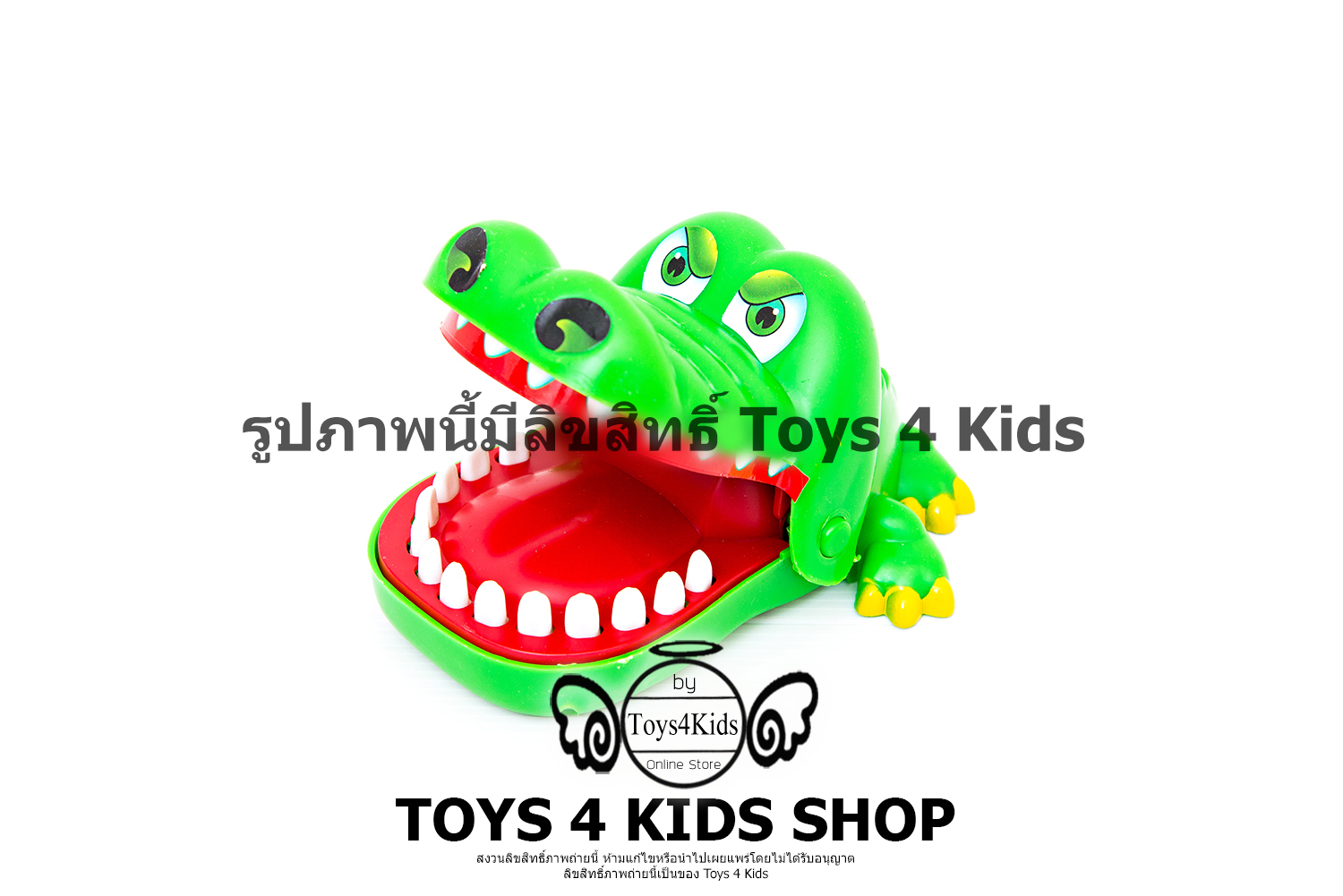 Crocodile Dentist Toys4kids Inspired By Lnwshopcom