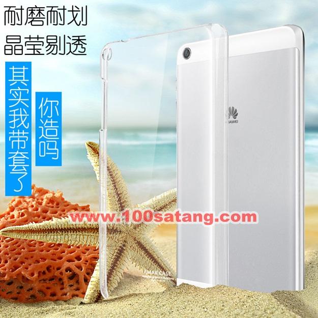 (158-037)เคสมือถือ Case Huawei MediaPad T1 8.0 เคสพลาสติกแข็งใส Air Case ไม่เหลือง