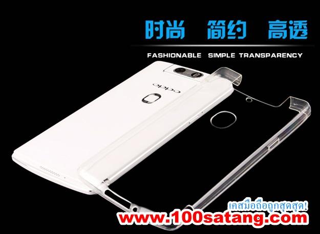(370-010)เคสมือถือ Case OPPO N3 เคสนิ่มโปร่งใสแบบบางคลุมรอบตัวเครื่อง