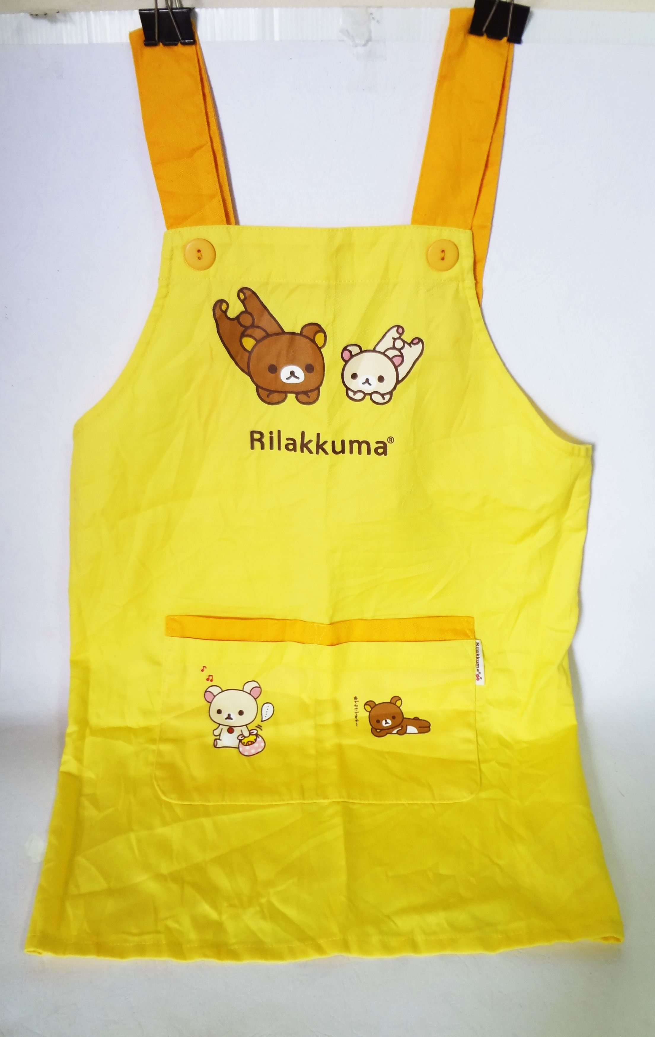ผ้ากันเปื้อนสำหรับเด็ก ลาย Rilakkuma