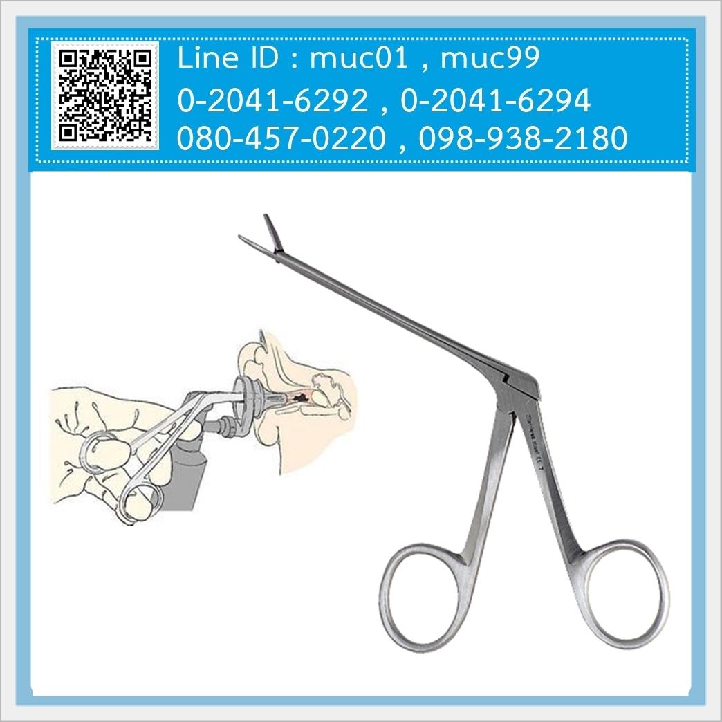 เครื่องมือคีบสิ่งแปลกปลอมในหู , คีมหนีบของในหู (Ear Forceps)