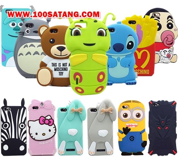 (006-011)เคสมือถือ Case Huawei ALek 4G Plus (Honor 4X) เคสนิ่มการ์ตูน 3D น่ารักๆ