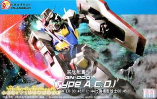 0 Gundam GN-000 Type A.C.D.