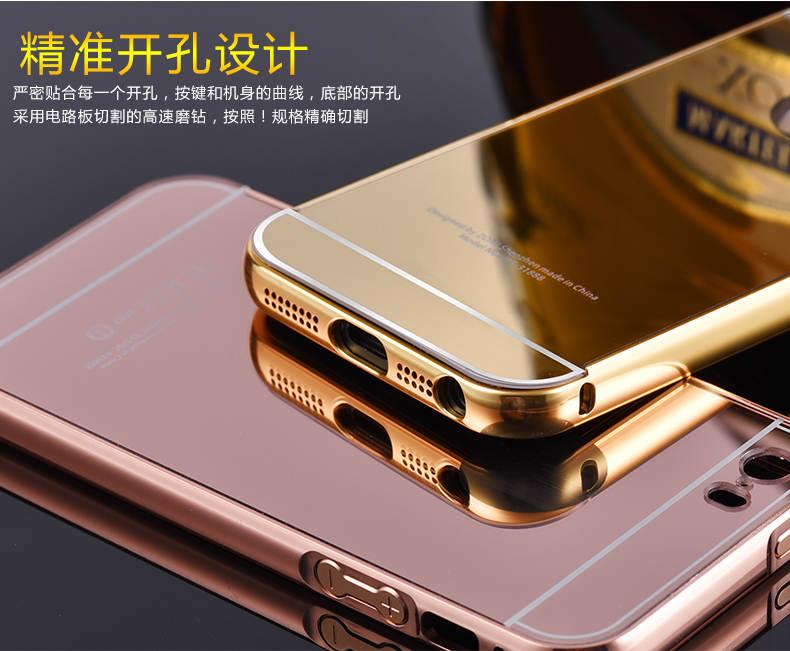 (025-1100)เคสมือถือไอโฟน case iphone 5/5s/SE เคสกรอบบัมเปอร์โลหะฝาหลังอะคริลิคแววกึ่งกระจก