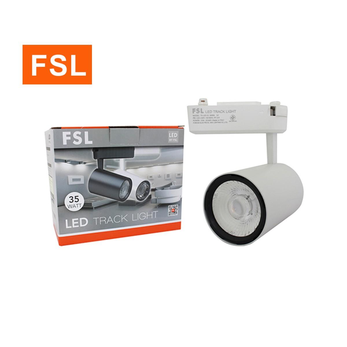 ไฟสไลด์ FSL TRACK LIGHT 35W