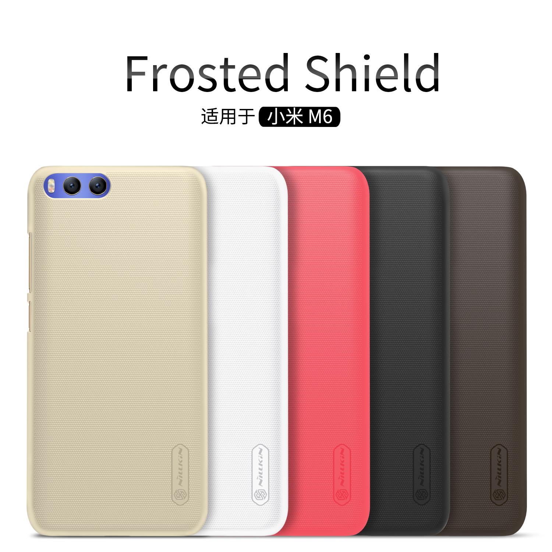 Xiaomi Mi6 - เคสหลัง Nillkin Super Frosted Shield แท้