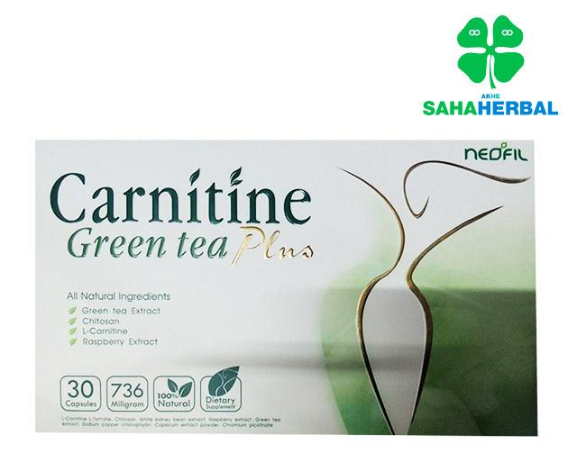 Carnitine Green tea Plus คาร์นิทีน กรีนที พลัส โปร 1 ฟรี 1 SALE 60-80%