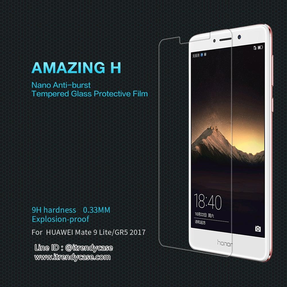 Huawei GR5 2017 - กระจกนิรภัย Nillkin Amazing H แท้