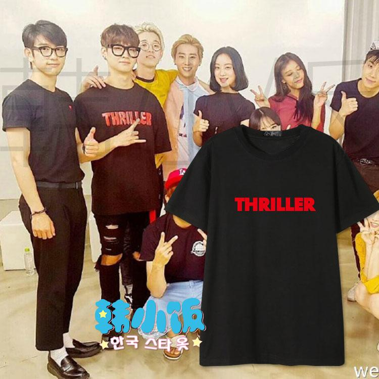 เสื้อยืด THRAILLER Sty.JB GOT7 -ระบุสี/ไซต์-
