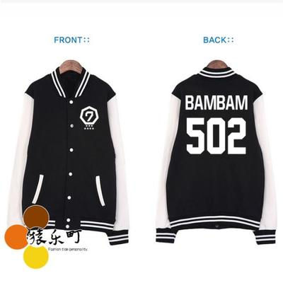 Jacket BASKETBALL GOT7 NUMBER -ระบุสมาชิก/ไซต์-