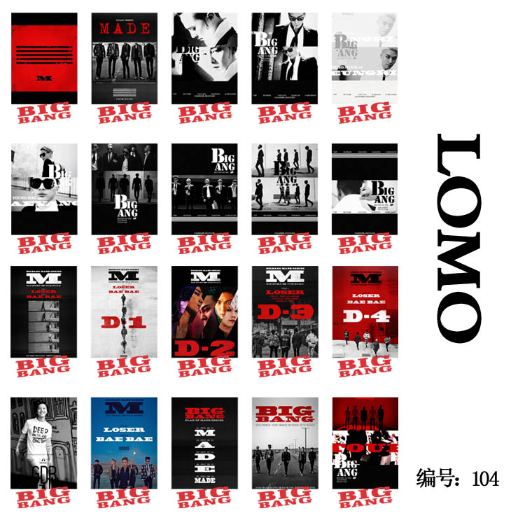 LOMO BIGBANG MADE 104 (20pc)