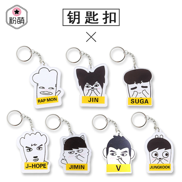 พวงกุญแจ BTS HIPHOP Monster -ระบุสมาชิก-