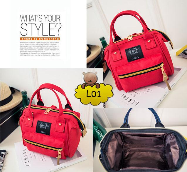 L01 กระเป๋าแฟชั่นยอดฮิต สีแดง
