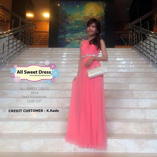 ภาพลูกค้าน้องเกดจากวุฒากาศในชุดราตรียาวสีแตงโมไหล่เดี่ยวประดับเพชรช่วงเอวแบบสวยหรูของร้าน All Sweet Dress ย่านฝั่งธน รีวิวต่อจากเมื่อวานที่ใช้ชุดสีแดงถ่ายเอาฮามาแล้ว คราวนี้มาลองดูลุคสาวสวยหรูบ้างค่ะ