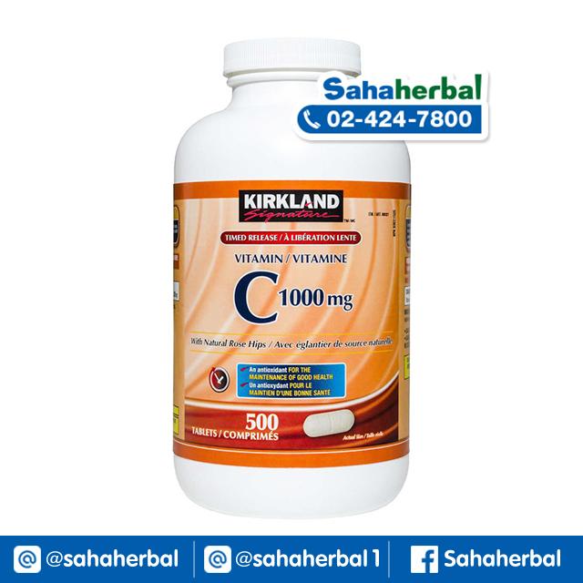 Kirkland Signature Vitamin C 1000 mg วิตามินซี เคิร์กแลนด์ SALE 60-80% ฟรีของแถมทุกรายการ