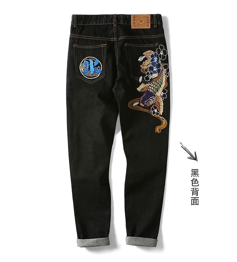 *Pre Order* กางเกงยีนส์ทรงกระบอกปักลาย/แฟชั่นชายญี่ปุน size 28-38
