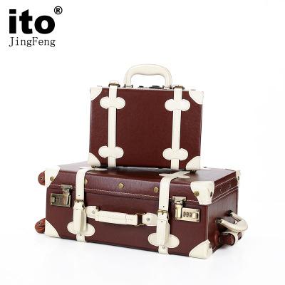 *Pre Order* Ito Jingfeng กระเป๋าเดินทางล้อลาก-ทรงเหลี่ยมสไตล์ย้อนยุค เซต 2 ใบ